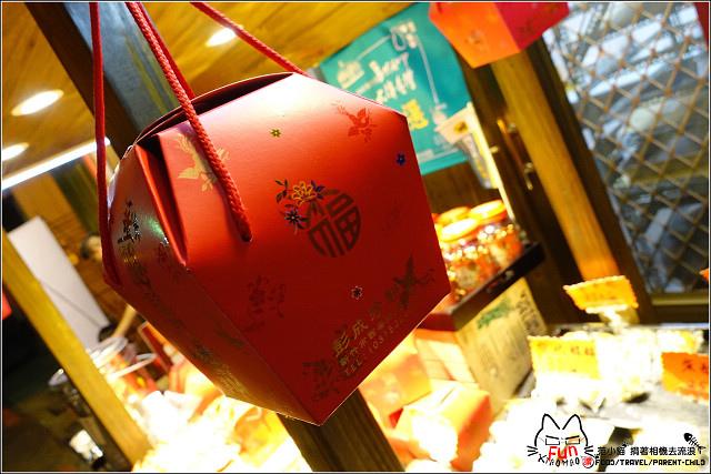 彭成珍餅舖 - 021.jpg