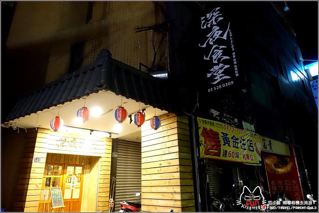 深夜食堂 - 001.jpg
