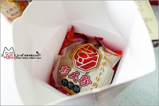 彭成珍餅舖 - 070.jpg
