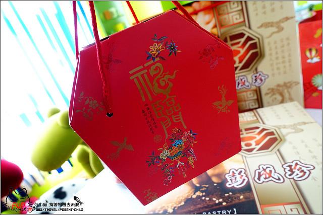 彭成珍餅舖 - 074.jpg