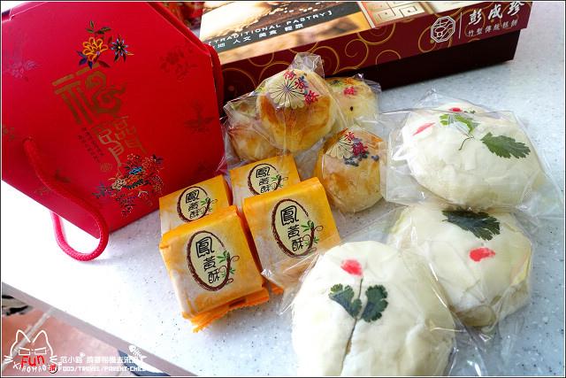 彭成珍餅舖 - 076.jpg