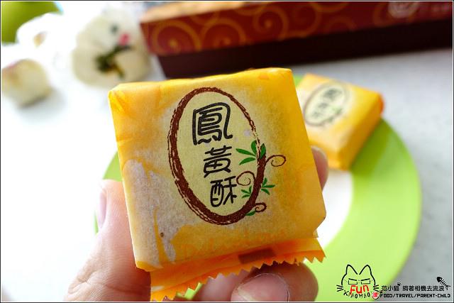 彭成珍餅舖 - 081.jpg