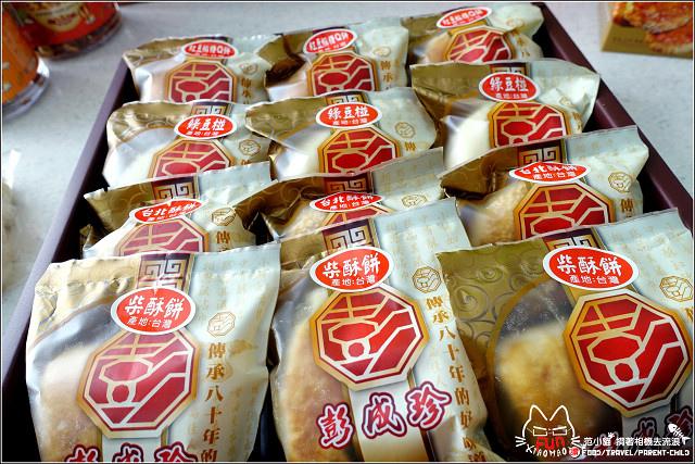 彭成珍餅舖 - 087.jpg
