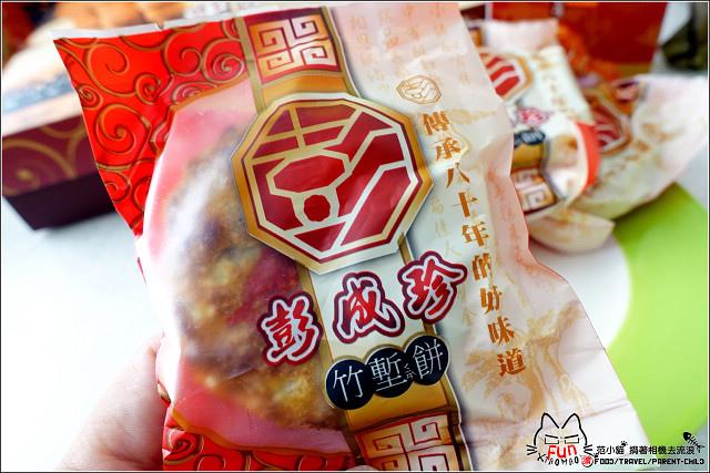 彭成珍餅舖 - 088.jpg