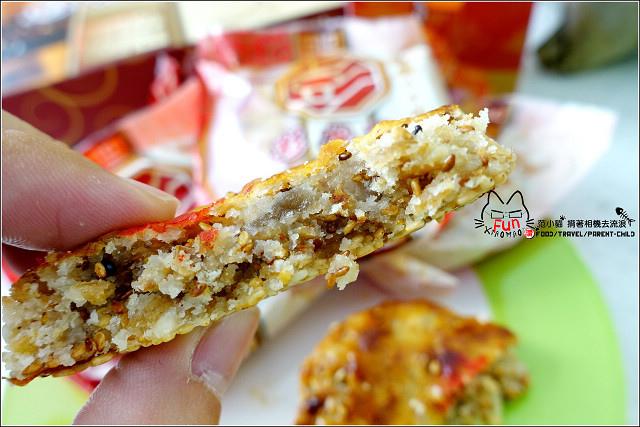 彭成珍餅舖 - 092.jpg