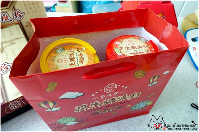 彭成珍餅舖 - 094.jpg