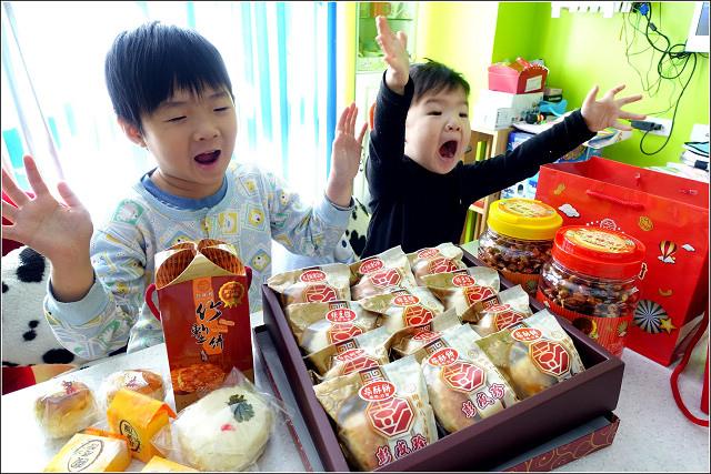 彭成珍餅舖 - 113.jpg