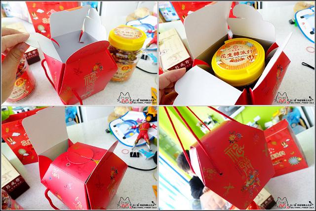 彭成珍餅舖  - 130.jpg