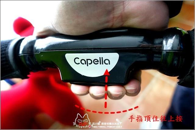 Capella 雙向嬰兒推車 - 022.jpg