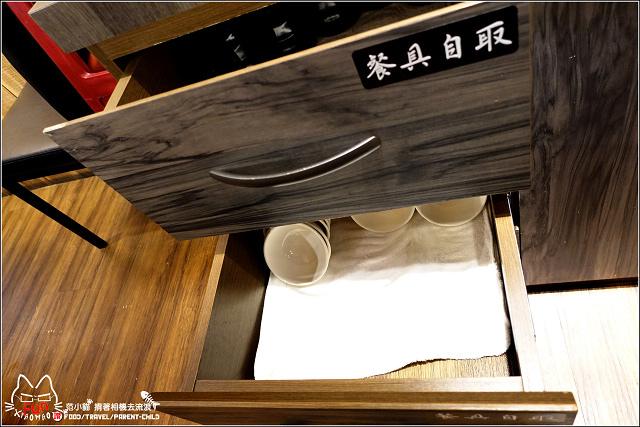 魚町丼飯  - 005.jpg