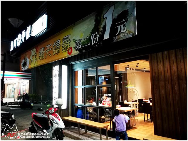 魚町丼飯  - 068.jpg