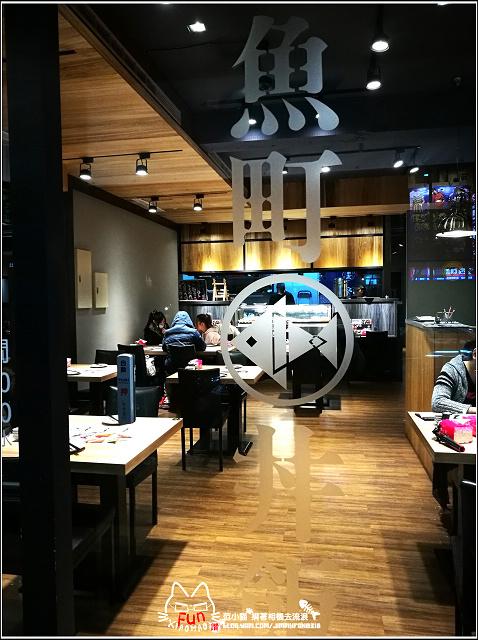 魚町丼飯  - 073.jpg