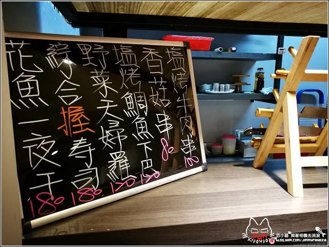 魚町丼飯  - 094.jpg