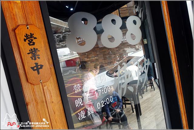 888快炒  - 005.jpg