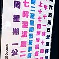 888快炒  - 006.jpg