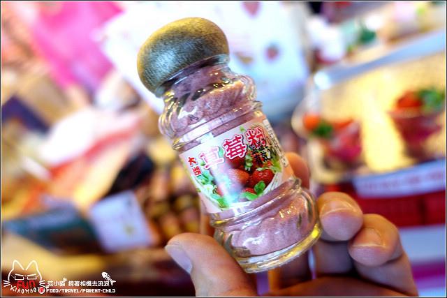 採草莓-奇奇草莓園 (20).jpg