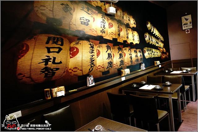 云日式串燒居酒屋 - 012.jpg