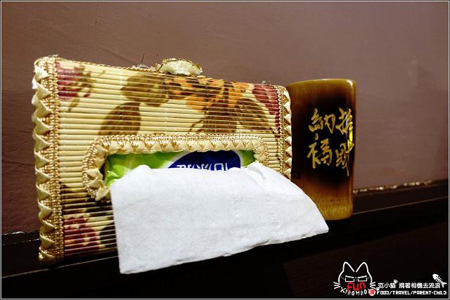 云日式串燒居酒屋 - 019.jpg