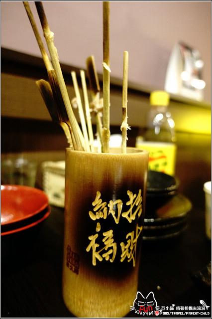云日式串燒居酒屋 - 052.jpg