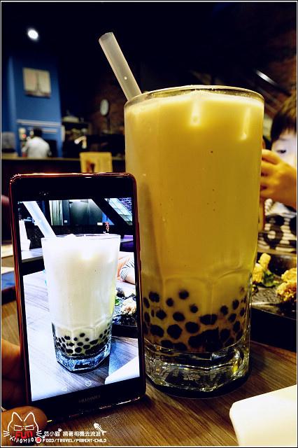 茶自點 - 041.jpg