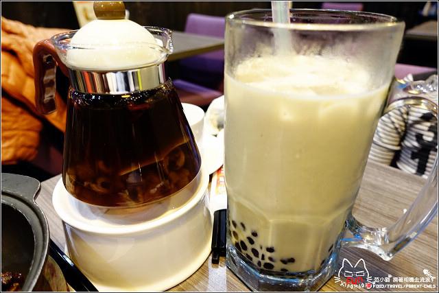 茶自點 - 056.jpg