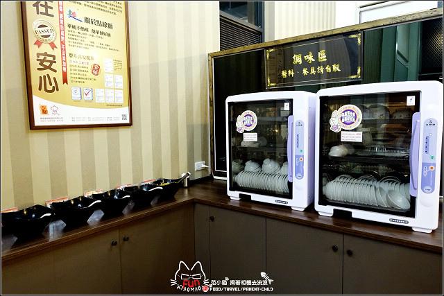 和漢牛肉麵蒸餃 - 012.jpg