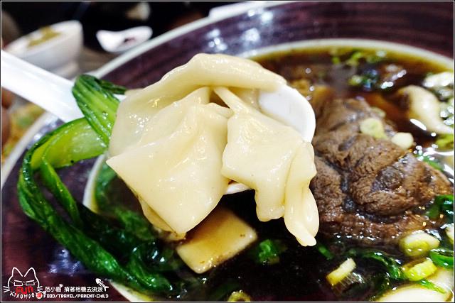 和漢牛肉麵蒸餃 - 029.jpg