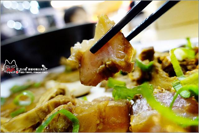 和漢牛肉麵蒸餃 - 041.jpg