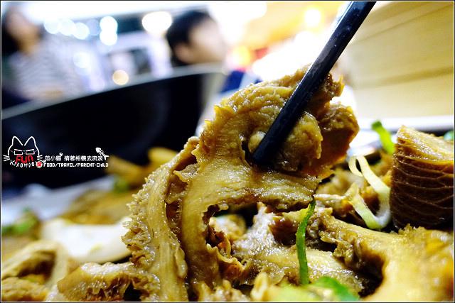和漢牛肉麵蒸餃 - 046.jpg