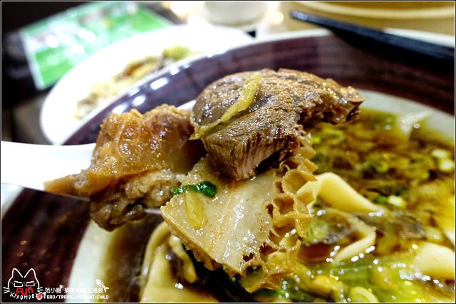 和漢牛肉麵蒸餃 - 059.jpg