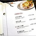 御品堂中式料理 - 044.jpg