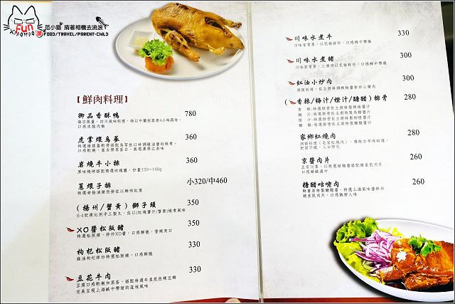 御品堂中式料理 - 045.jpg