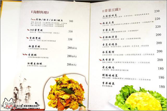 御品堂中式料理 - 046.jpg