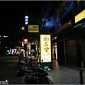 御品堂中式料理 - 055.jpg