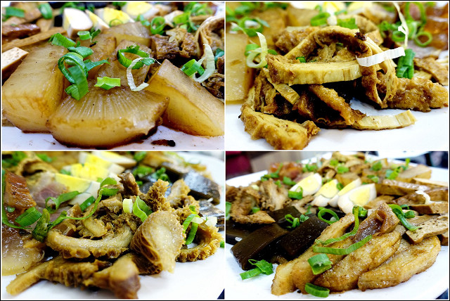 和漢牛肉麵蒸餃 - 066