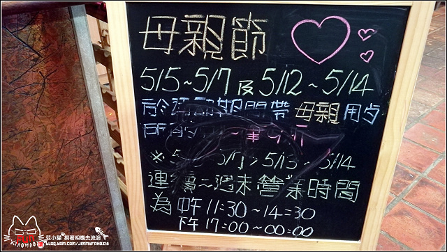 活跳跳活蝦餐廳  (68).jpg