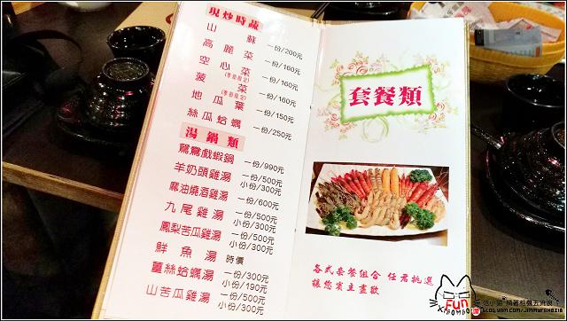 活跳跳活蝦餐廳  (85).jpg