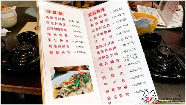 活跳跳活蝦餐廳  (86).jpg