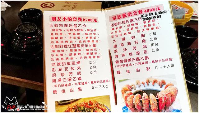 活跳跳活蝦餐廳  (88).jpg