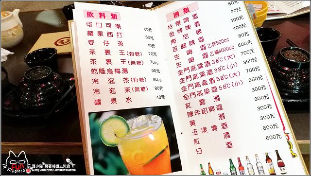 活跳跳活蝦餐廳  (90).jpg