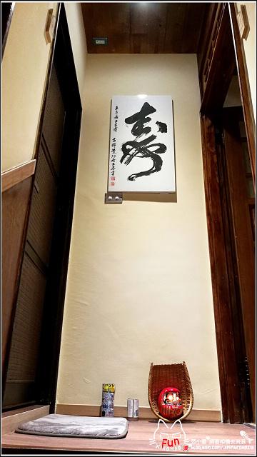 沐芳庭 - 028.jpg