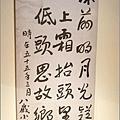 沐芳庭 - 045.jpg