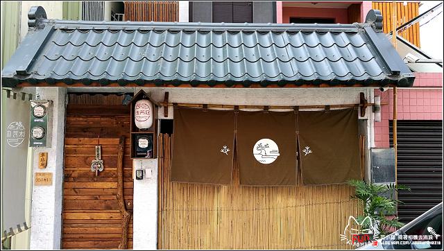 沐芳庭 - 058.jpg