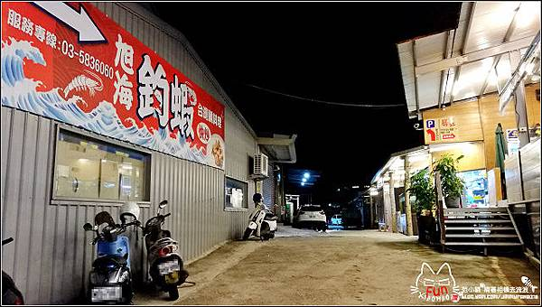 騰紅擔仔麵 - 059.jpg