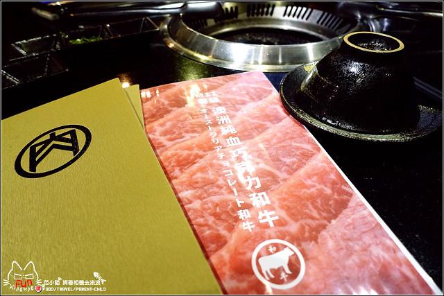 筋肉人燒肉 - 071.jpg