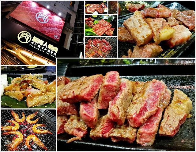 筋肉人燒肉 - 126