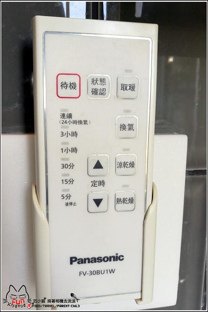 調色盤築夢會館 (65).jpg
