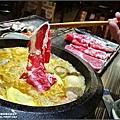 滿意石頭燒肉 - 039.jpg
