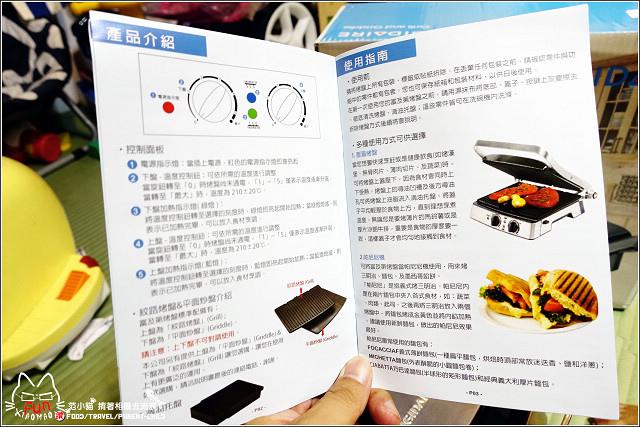 美國富及第烤盤 - 006.jpg
