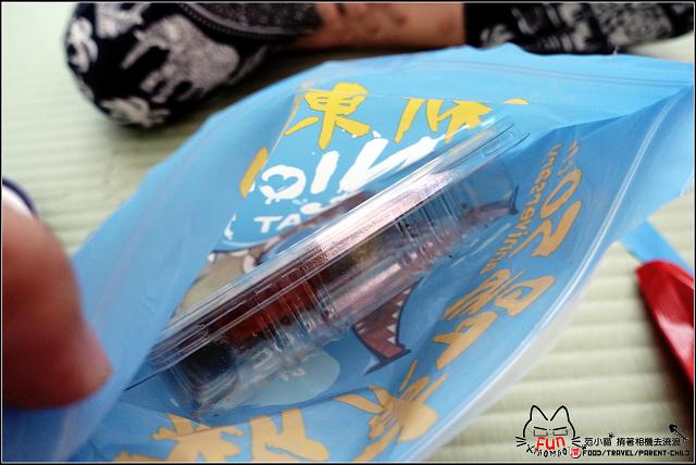 新東陽肉乾 - 020.jpg